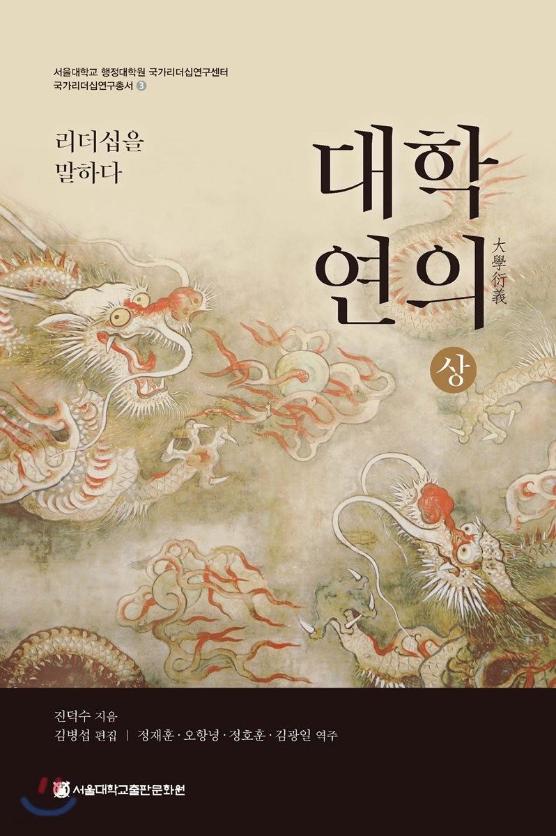 제4회 북토크